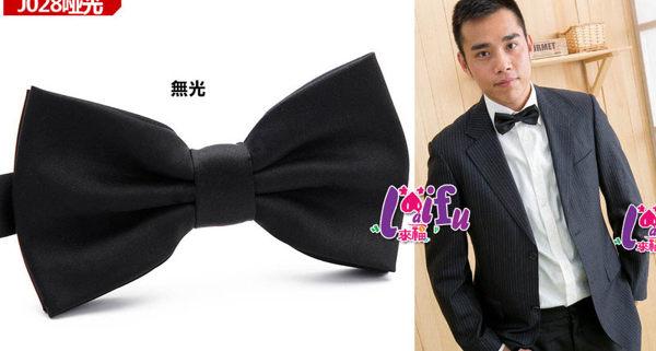 ★草魚妹★K235二折有光/無光黑色領結糾糾結婚領結,售價99元