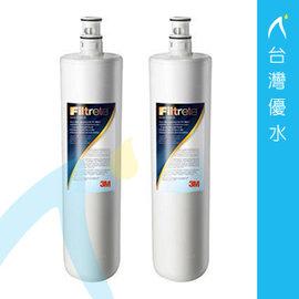 【免運費】3M極淨便捷系列S004淨水器專用活性碳濾心3US-F004-5 2支優惠組