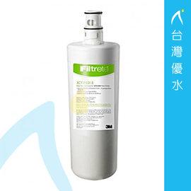 【免運費】3M UVA2000/UVA-2000紫外線殺菌淨水器專用活性碳替換濾心3CT-F021-5