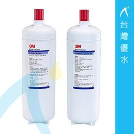 【免運費】3M智慧型雙效淨水器DWS6000-ST專用雙道替換濾心P-165BN/P165BN+DWS6000-C-CN