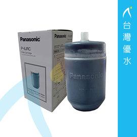 【免運費】Panasonic國際牌 桌上型濾水器P-6JRC/P6JRC濾心 適用:PJ-3RF/PJ-6RF/PJ-2RF等機型