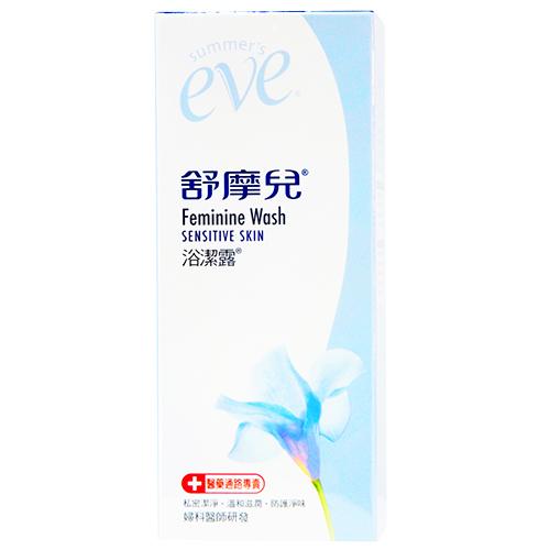 Eve舒摩兒 衛生浴潔露(加護型)8oz【合康連鎖藥局】