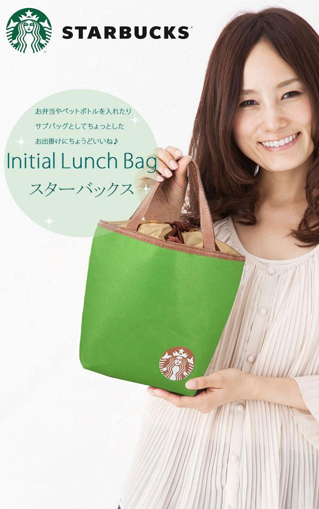 vivi shop 日本星巴克STARBUCKS 抽繩保溫 防水冰包  保溫袋  野餐包 飯盒包 手提包包- 現特惠至8月底