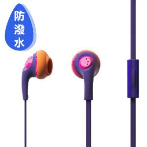 IRIVER BLANK 3.5mm運動型防潑水耳道式耳機麥克風 (智慧型手機用) SB-30 【葳豐數位商城】