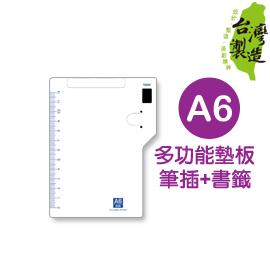 珠友 WA-08150 A6/50K 多功能墊板/筆插+書籤