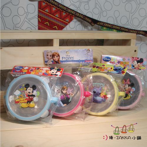 迪士尼不鏽鋼扣環隔熱碗共四款*臻ZAKKA小舖*