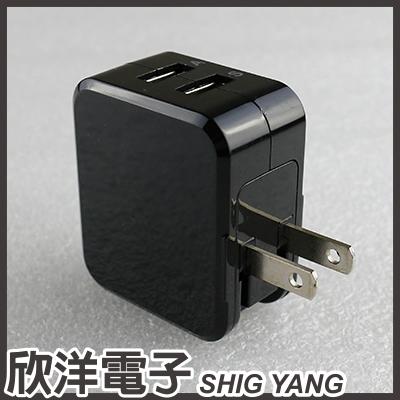 ※ 欣洋電子 ※ kolin 歌林2A USB雙充 雙孔電源充電器/手機、平板、電腦周邊配件 (KEX-EH2102)