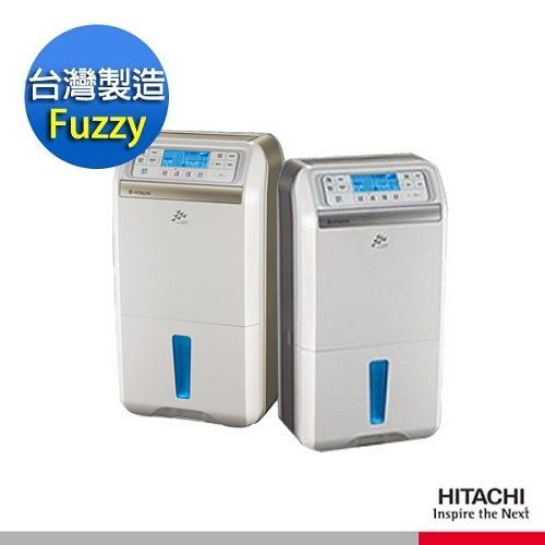 HITACHI日立 除濕機 RD-200DS/RD-200DR除濕10.0 公升/日 rd-200
