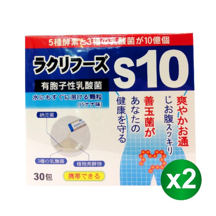 ※寶益美 乳酸菌顆粒 兩合組 日本進口 有益活菌 比菲德氏菌 六種活菌 有益菌  樂亦康 lp33 若元 娘家益生菌