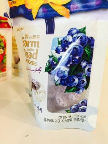 韓國 夯 Farm Road軟糖 藍莓口味 39g