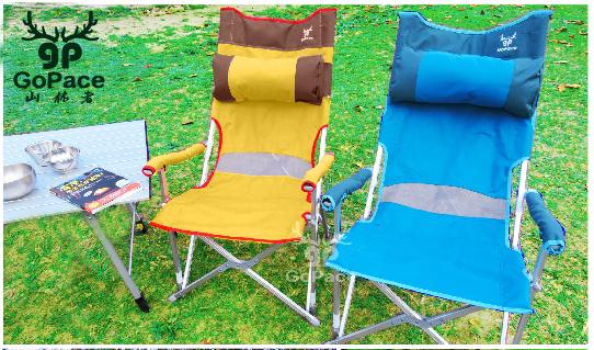 【露營趣】中和 GOPACE 悠活高背休閒椅(附枕頭) 二號椅 摺疊椅 大川椅 GP17645 非snowpeak