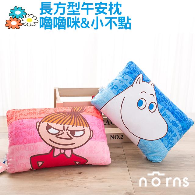 NORNS 【長方型午安枕(嚕嚕咪&小不點)】正版 MOOMIN 午睡枕 腰靠枕