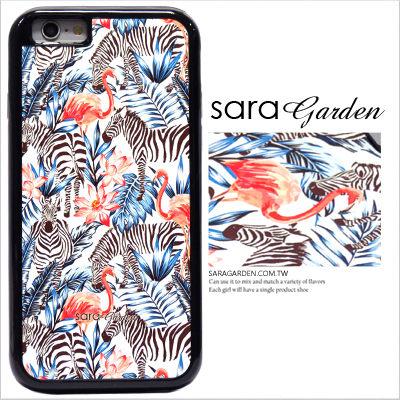 客製化 手機殼 iPhone 6 6S 防摔殼 水彩紅鶴斑馬 光盾 SaraGarden【L1201012】