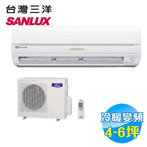 三洋 SANYO 冷暖變頻精品型 一對一分離式冷氣 SAC-36VHE3 / SAE-36VHE3
