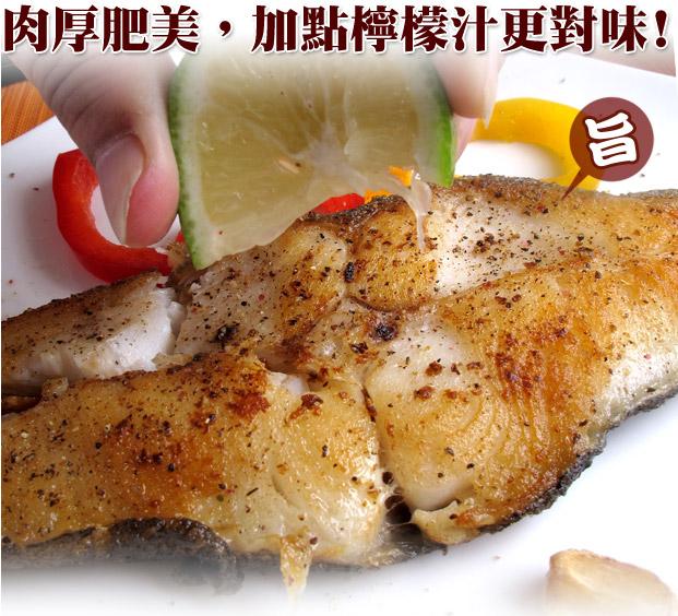 海鮮市集 阿拉斯加鱈魚