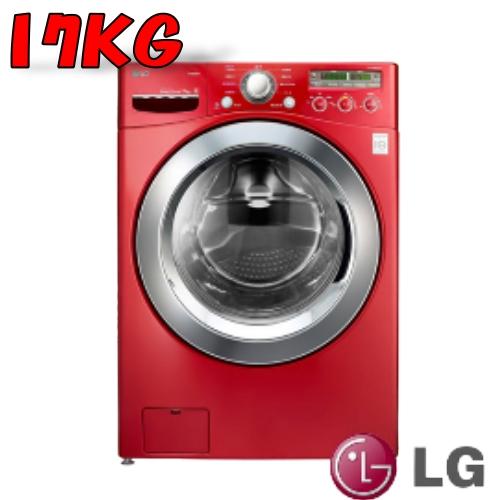 買再送好禮!LG 樂金【WD-S17NRW】17公斤 6 MOTION蒸氣滾筒洗衣機(紅色)【小蔡電器】