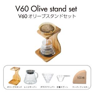 HARIO V60 橄欖木架手沖咖啡組 VSS-1206-OV 《含玻璃濾杯.咖啡壺.濾紙.量匙.木架 》 ★ 耐熱玻璃 ★ 夢想家Zakka'fe