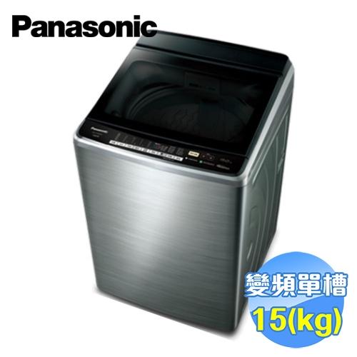 國際 Panasonic 15公斤ECO NAVI變頻洗衣機 NA-V168DBS