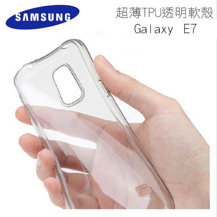 三星 E7  超薄超輕超軟手機殼 清水殼 果凍套 透明手機保護殼 保護袋 手機套【Parade.3C派瑞德】