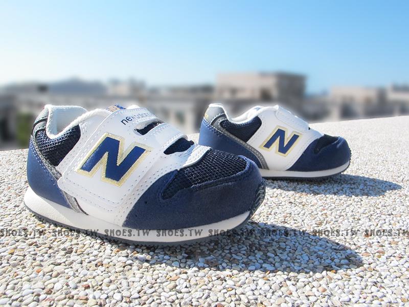 Shoestw【FS996NVI】NEW BALANCE 996 學布鞋 童鞋 運動鞋 小童 海軍藍 金標