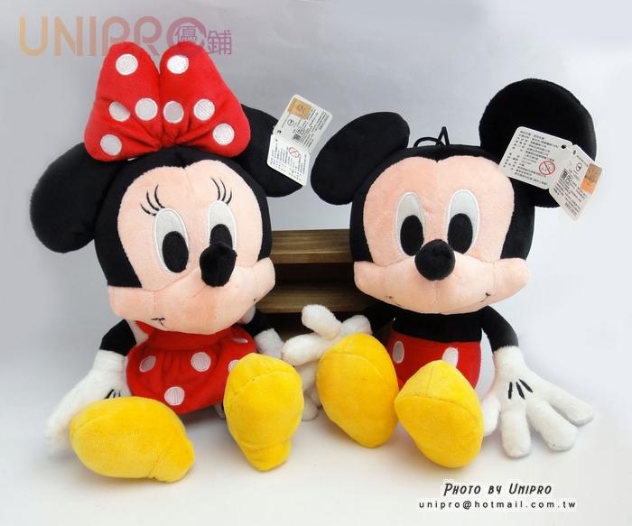 【UNIPRO】迪士尼正版 Q版 米奇 Micky 米妮 Minnie 7.5吋 絨毛娃娃 玩偶 禮物 情侶玩偶