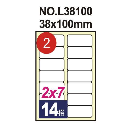 【鶴屋 電腦標籤】#02 電腦列印標籤紙/三用標籤/14格留邊/38×100mm (20張/包)