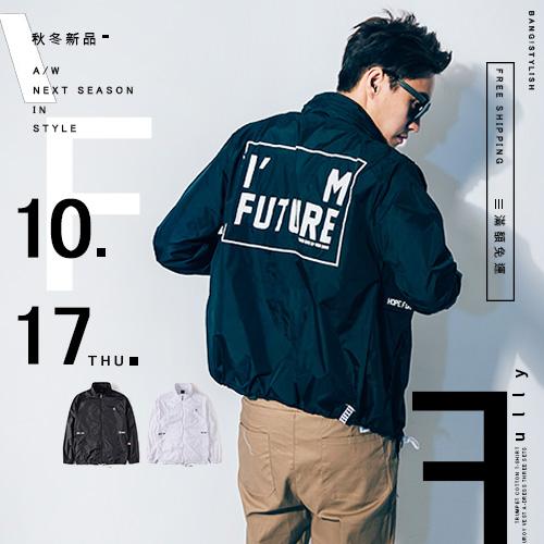 『 One Boy 』【O15918】框內文字印花自訂款純棉防風外套