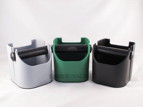 《愛鴨咖啡》Walter KB-507 塑膠 敲渣盒 迷你渣桶 咖啡渣桶