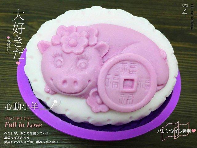 心動小羊^可愛發財小豬單孔皂模 可愛矽膠模具 矽膠皂模 手工皂模具
