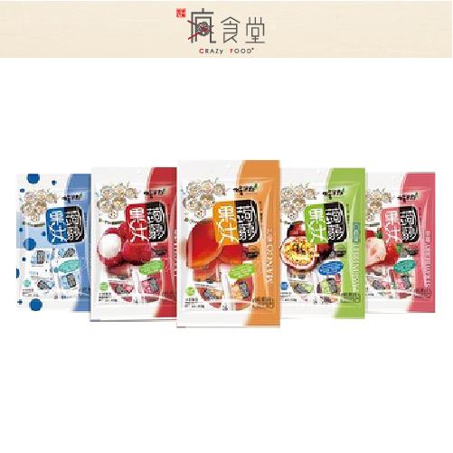 【MIT台灣味】吃果籽-果汁蒟蒻 擠壓式蒟蒻  芒果/荔枝/草莓/百香果/優格 26g*6入