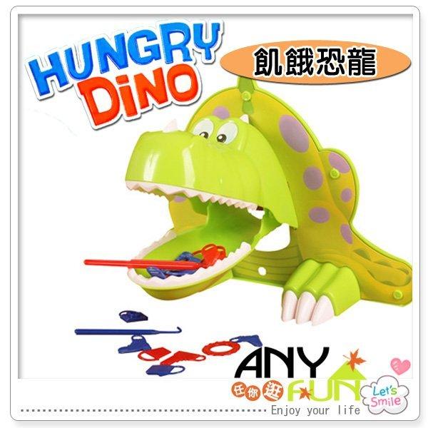 任你逛☆ 蔡阿嘎 飢餓恐龍 親子互動遊戲 桌遊 飢餓的恐龍 恐龍遊戲 兒童益智遊戲 兒童玩具 禮物【T6044】