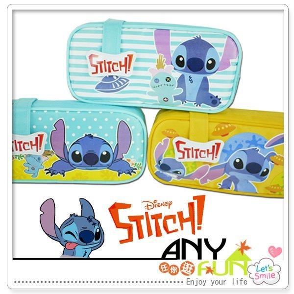 任你逛☆ 正版授權 史迪奇造型筆袋 星際寶貝 stitch 兒童筆袋 萬用袋 化妝包 anyfun【D2070】