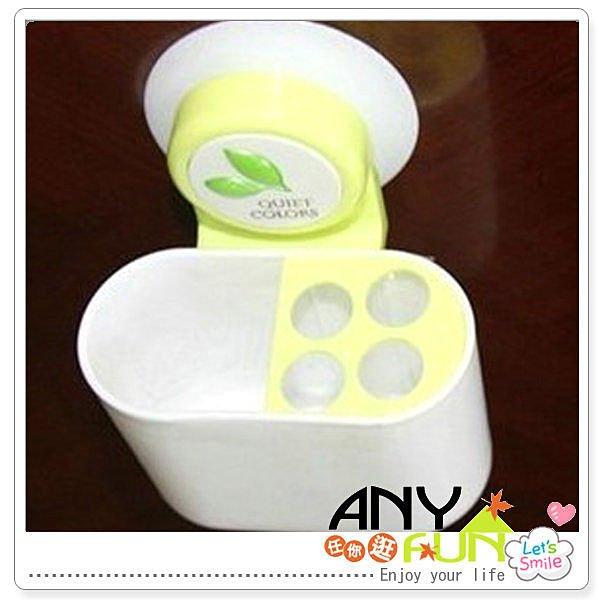 任你逛☆ 日本創意衛浴熱銷掛鉤吸盤牙刷架 綠葉牙膏置物架 anyfun 【L6032】