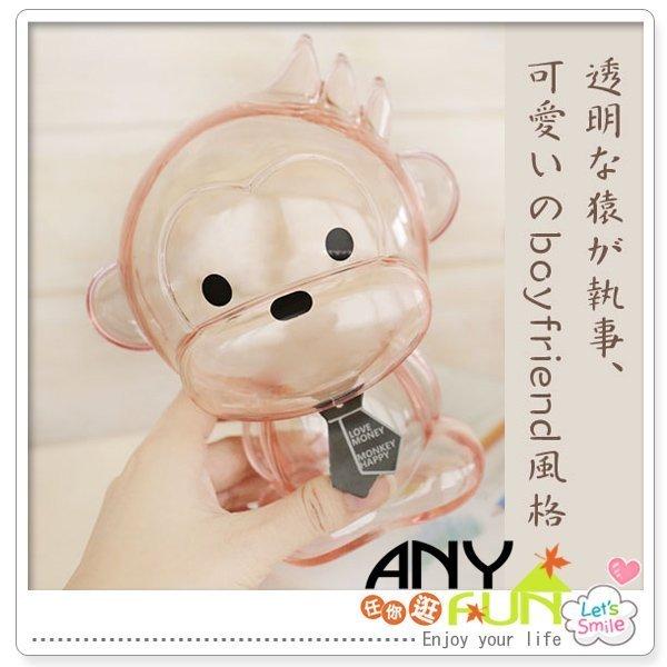 任你逛☆ 猴子先生存錢筒 透明撲滿 小猴子存錢罐 禮物 擺飾 儲蓄 可愛造型猴 吉祥物 anyfun【M1054】
