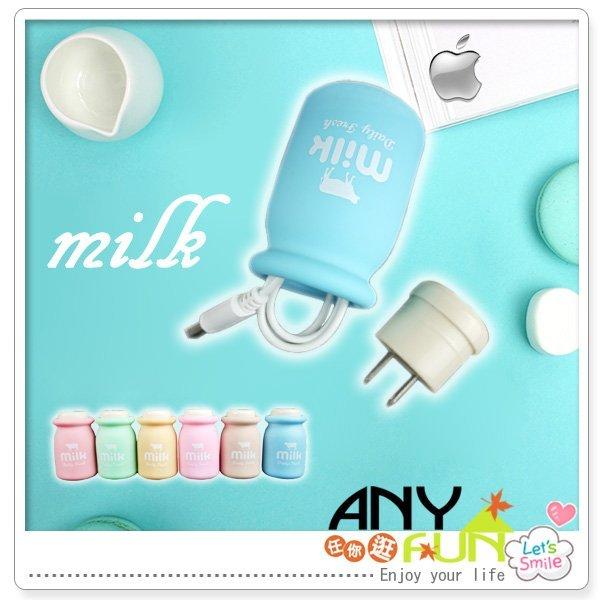 任你逛☆ Apple iPhone 6 6s USB線 牛奶瓶造型 蘋果充電線 旅行充電組 anyfun【A7017】
