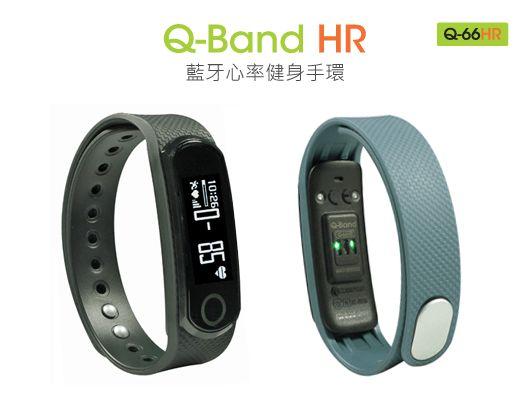 【迪特軍3C】i-gotU Q66HR Q-Band HR 藍牙心率健身手環