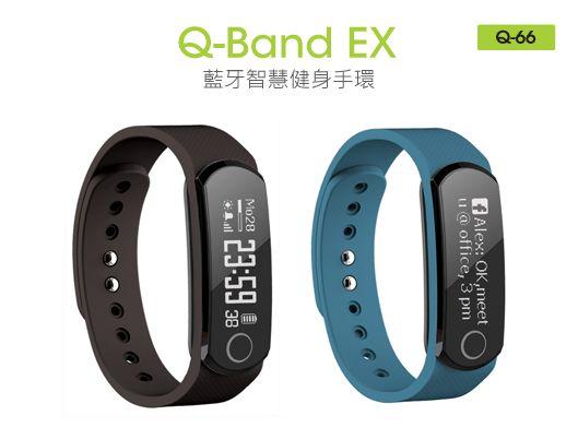 【迪特軍3C】i-gotU  Q66 Q-Band藍牙心率健身手環 心率監測 防潑水運動 雙色 Q62進階