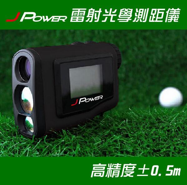 【迪特軍3C】JPOWER JP-Gorl  杰強 雷射光學測距儀/望遠鏡 高爾夫的最佳幫手(黑)