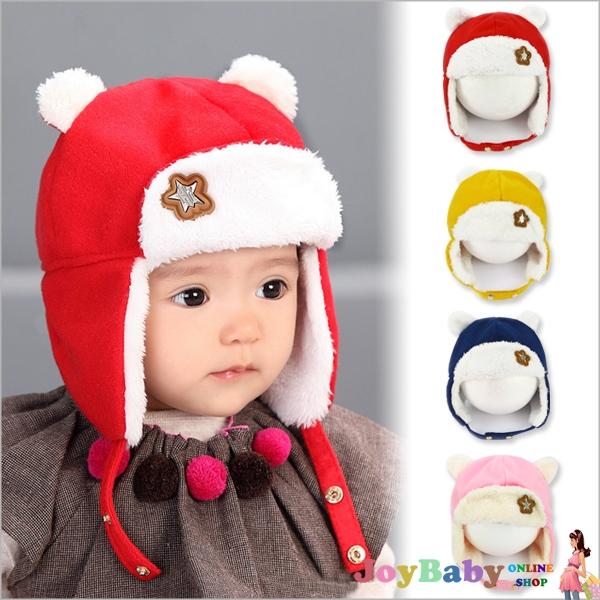 兒童毛線帽五星小熊雷鋒護耳帽 針織可愛造型冬季必備保暖行帽綁帶不滑落【JoyBaby】