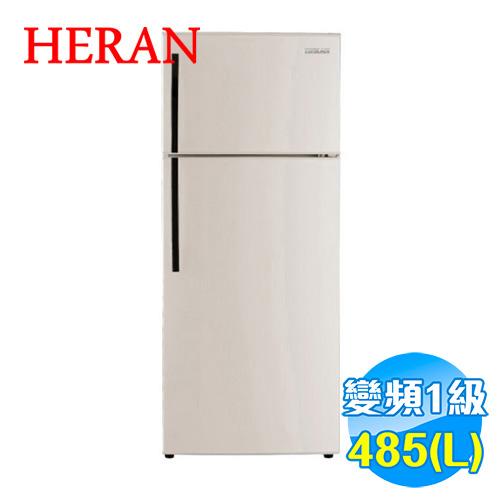 禾聯 HERAN 485公升 1級 DC直流變頻 雙門冰箱 HRE-B4821V