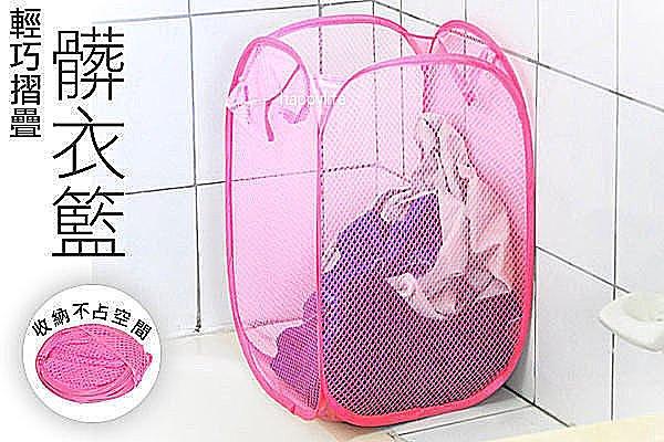 BO雜貨【SK1188】彩色髒衣籃 折疊式洗衣籃 收納籃 置物籃 玩具籃 雜物籃 分類籃 垃圾籃