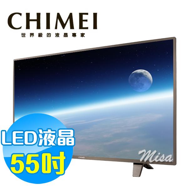 CHIMEI 奇美 55吋 LED 液晶顯示器 液晶電視 TL-55A300(含視訊盒)