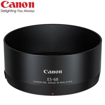 CANON ES-68 原廠遮光罩〔EF 50mm F1.8 STM 專用〕【公司貨】