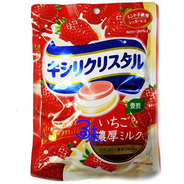 (日本) Teicalo 三星低卡路里 三層夾心喉糖 -草莓牛奶味 1包 56 公克 特價 83 元 【4547894702604  】