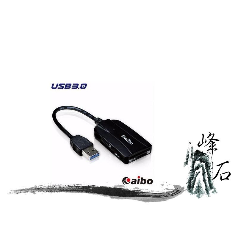 樂天限時優惠!鈞嵐 AIBO CARD-Y031 USB3 多合一讀卡機 SDHC/TF/MS/M2