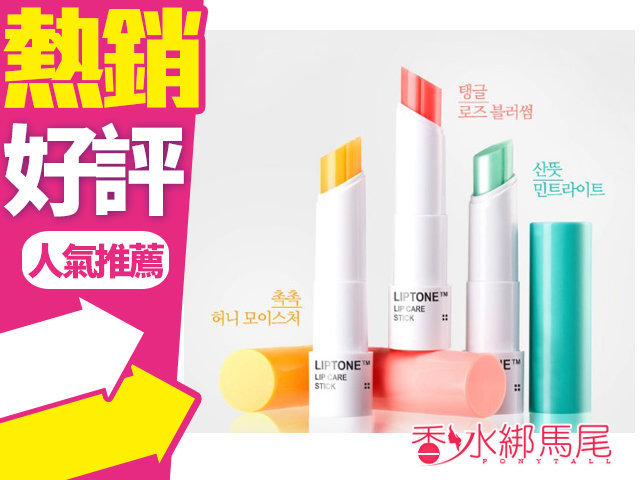 韓國 TONYMOLY 魔法森林 立頓護唇膏 3.5g 玫瑰 薄荷 蜂蜜 三款任選◐香水綁馬尾◐