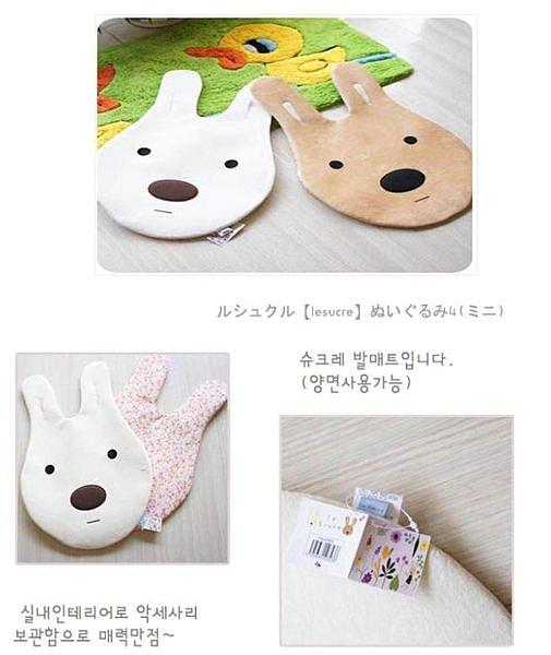=優生活=日本砂糖兔Le Sucre(法國兔)臉形地墊 毛絨地毯