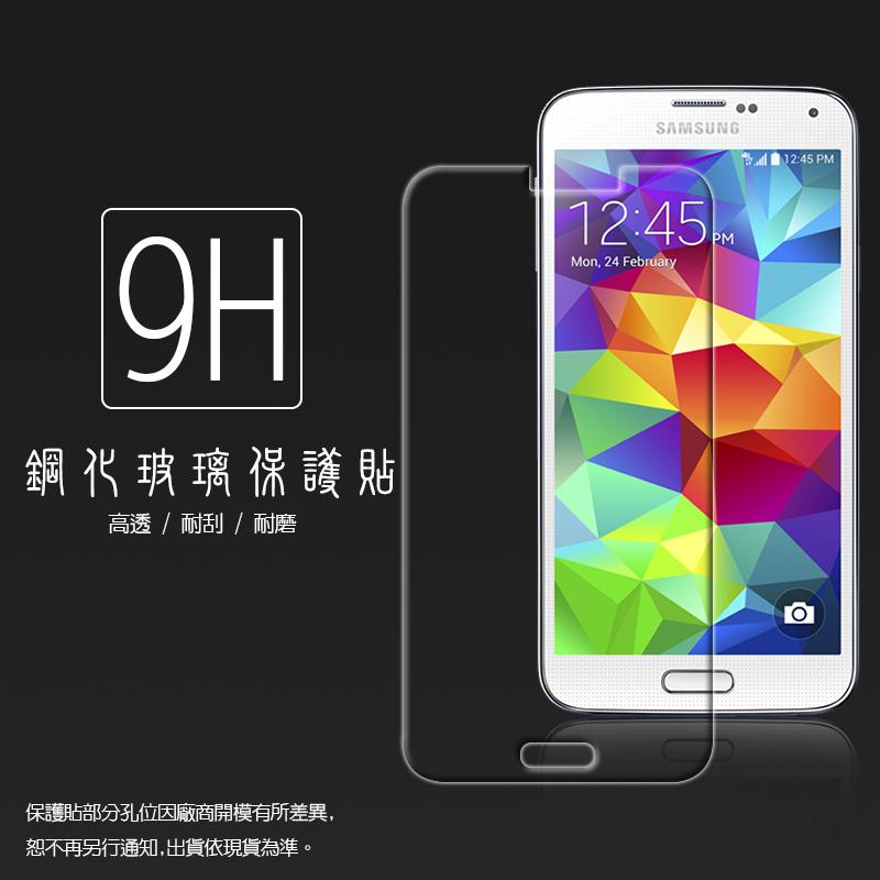 超高規格強化技術 Samsung Galaxy S5 I9600  鋼化玻璃保護貼/強化保護貼/9H硬度/高透保護貼/防爆/防刮