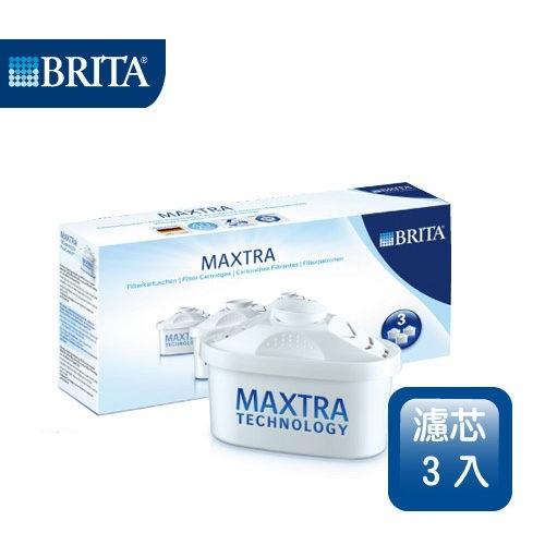 德國BRITA新一代濾水壺濾芯MAXTRA (三入裝)