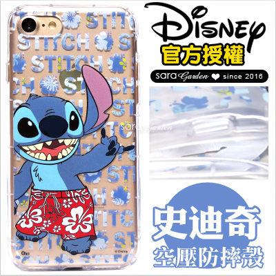 迪士尼 Disney 蘋果 iPhone 7 i7 4.7吋 Plus 5.5吋 SONY Xperia XZ 官方授權 高清 防摔殼 空壓殼 手機殼 史迪奇【D1102039】
